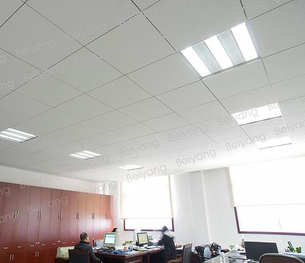 北洋财务办公室